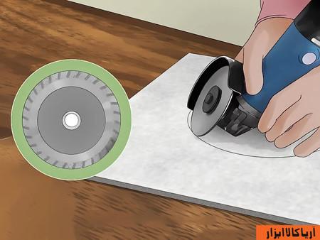 ب. از صفحه برش برای انجام برشکاری در سطوح فلزات، کاشی و سرامیک و یا بتن استفاده کنید